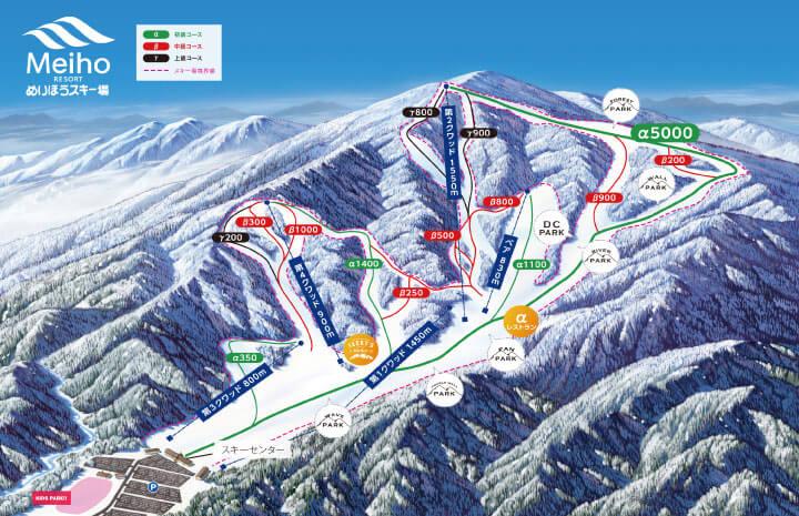 美穗滑雪场地图