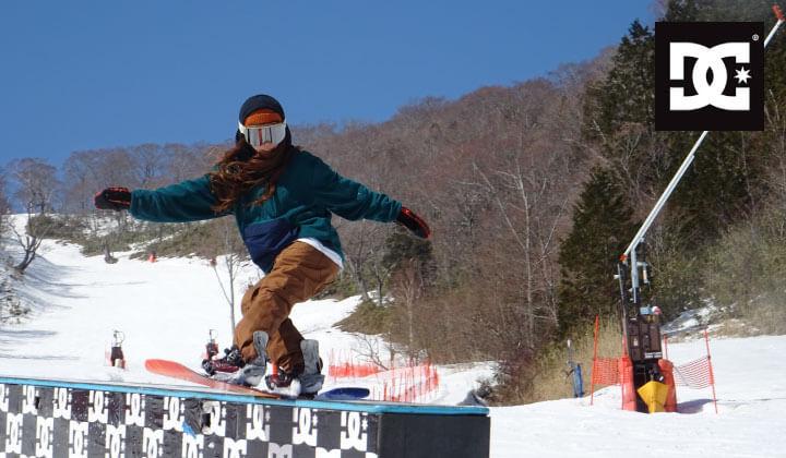DC Park与Snowboard Brand DC合作